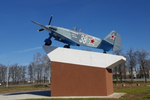 ЯК-9 Героя Советского Союза А. И. Выборнова