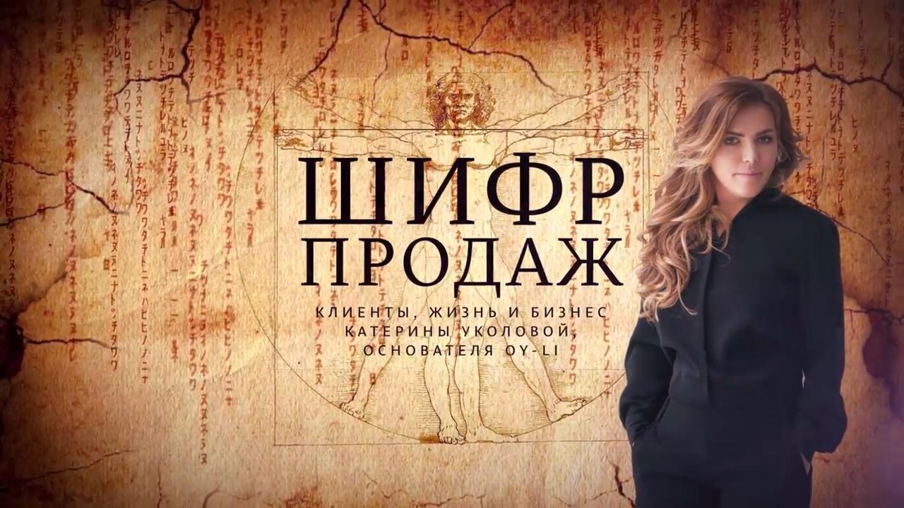Съемка в Воронеже