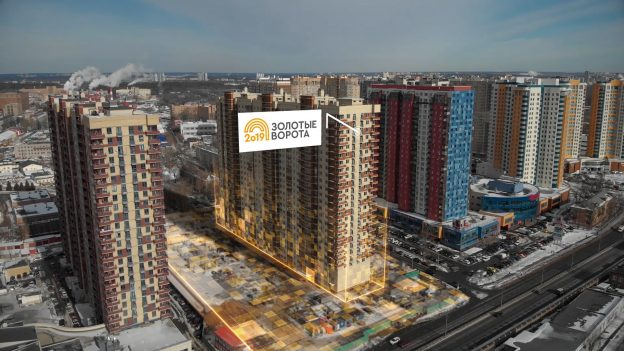 Новый корпус в жилом комплексе «Золотые Ворота 2019»  г.Королёв