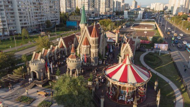 Ярмарка в Марьино на ул. Перерва 25 августа 2019