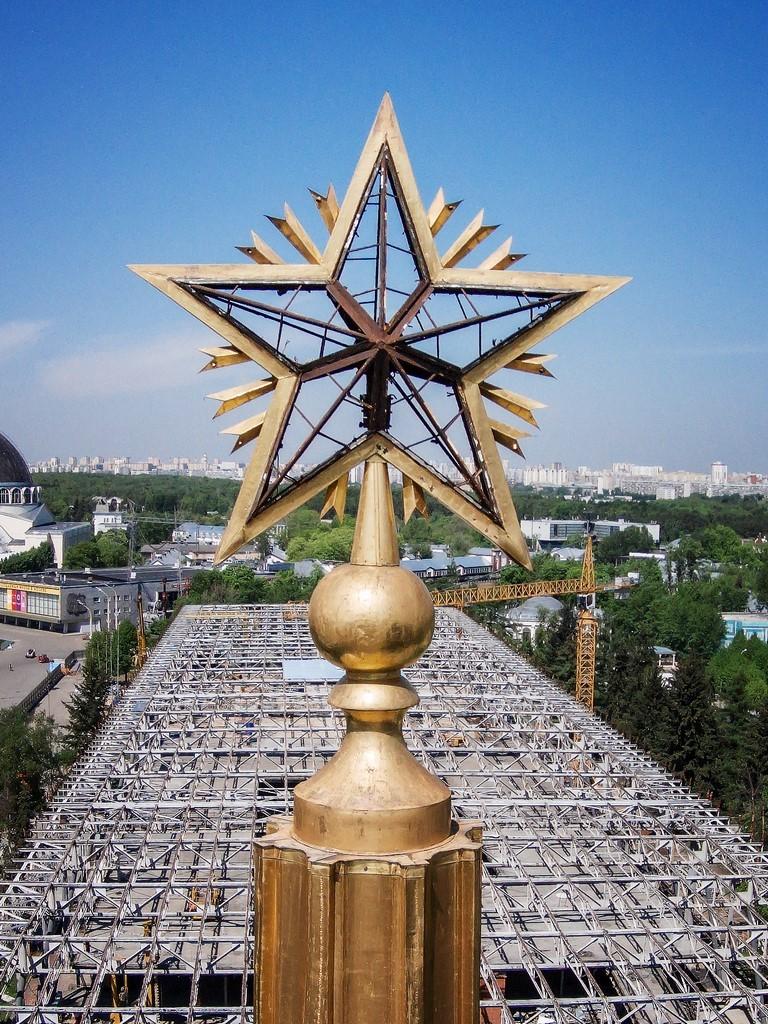Павильон №59 «Зерно» («Московская, Рязанская и Тульская области»)