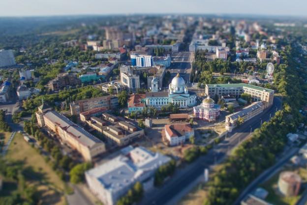 Город Курск. Вид на Красную площадь